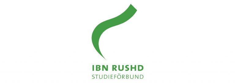Ibn-rushd-logo-banner